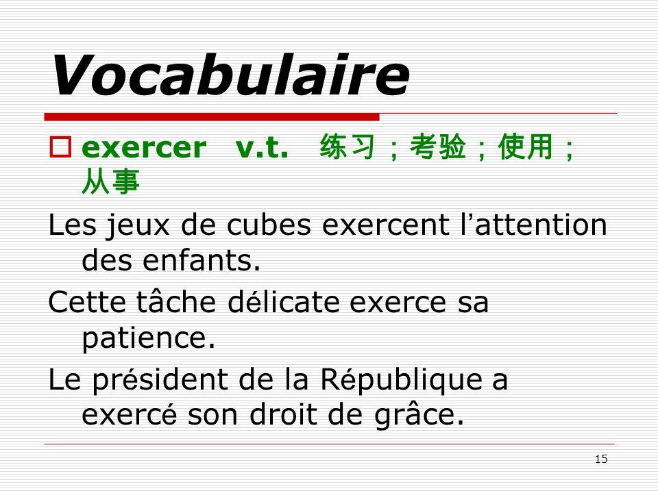 Vocabulaire exercer v.t. 练习;考验;使用;从事