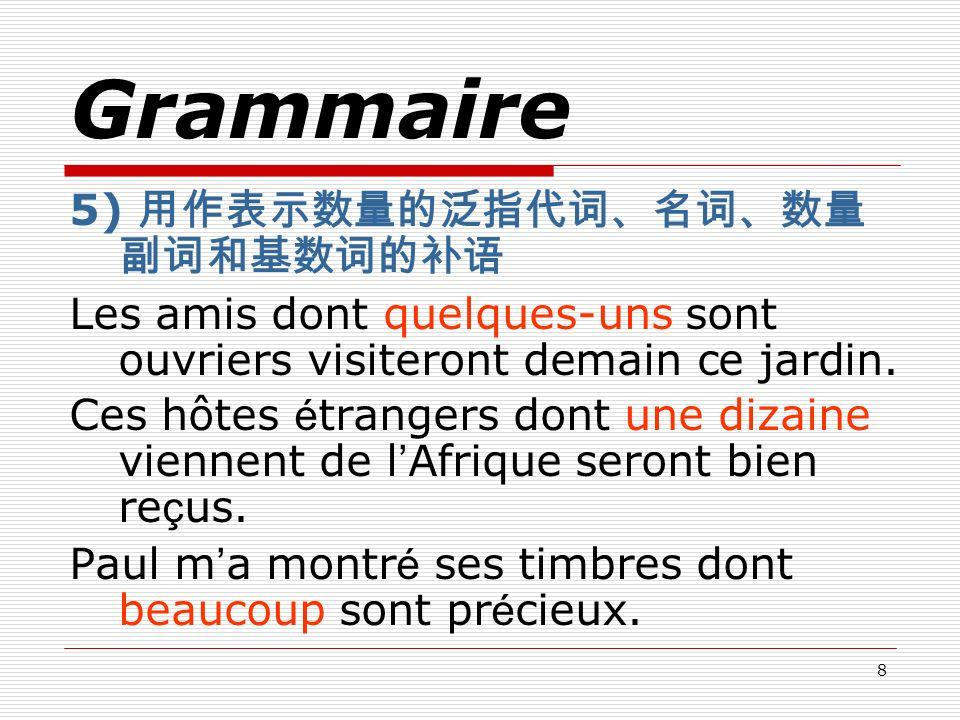 Grammaire 5) 用作表示数量的泛指代词、名词、数量副词和基数词的补语