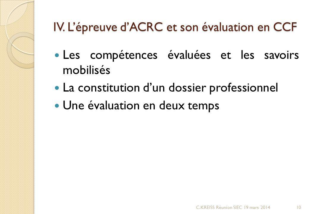 IV. L'épreuve d'ACRC et son évaluation en CCF