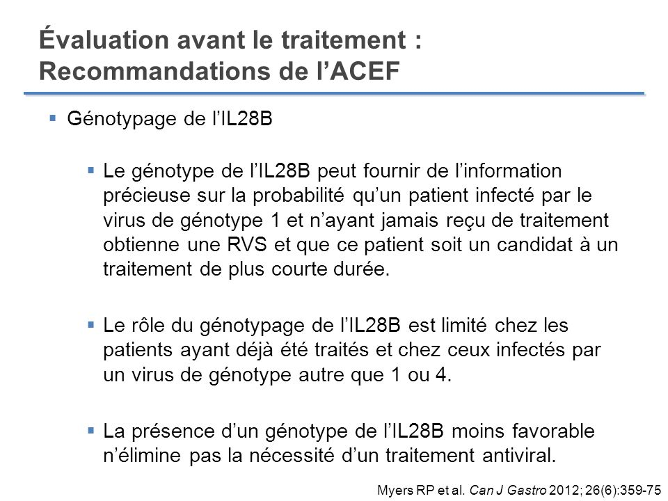 Évaluation avant le traitement : Recommandations de l'ACEF