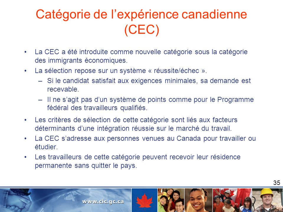 Catégorie de l'expérience canadienne (CEC)