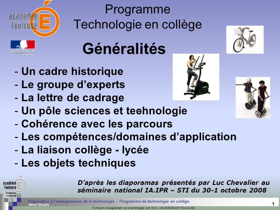 Programme Technologie en collège