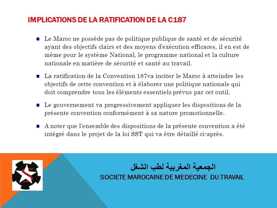 Implications de la ratification de la C187