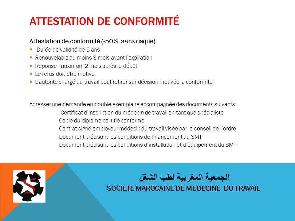 Attestation de conformité