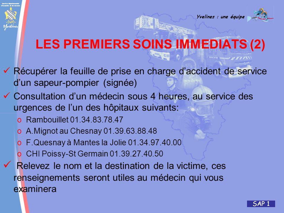 LES PREMIERS SOINS IMMEDIATS (2)