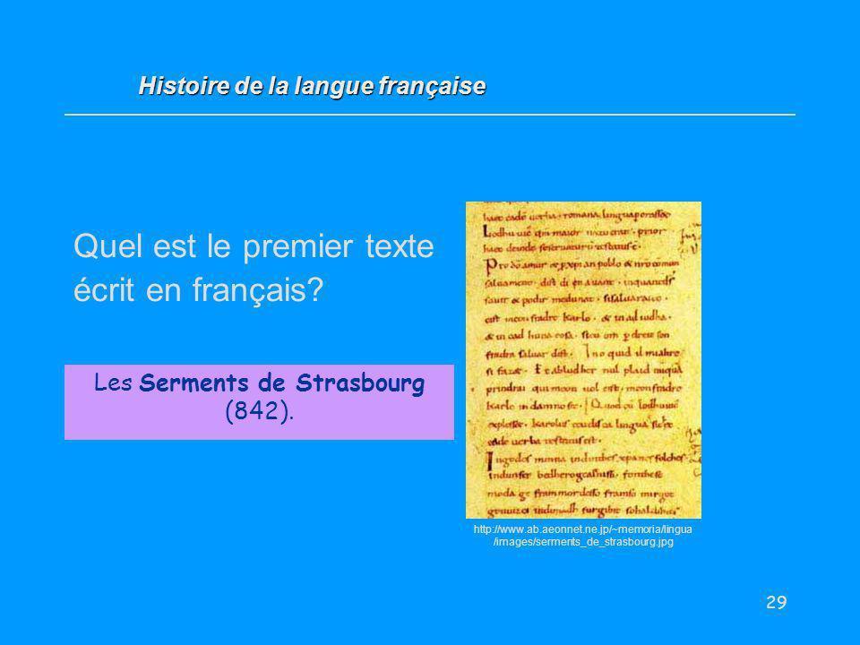 Les Serments de Strasbourg (842).