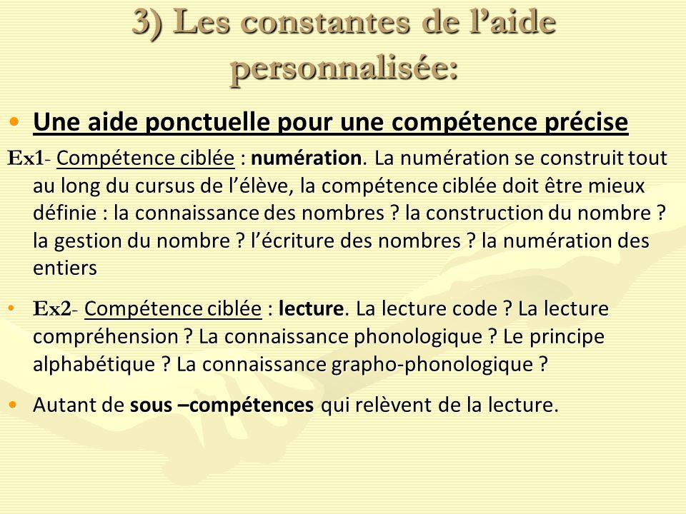 3) Les constantes de l'aide personnalisée: