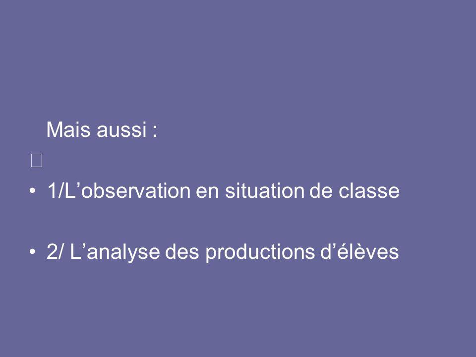 Mais aussi :  1/L'observation en situation de classe 2/ L'analyse des productions d'élèves