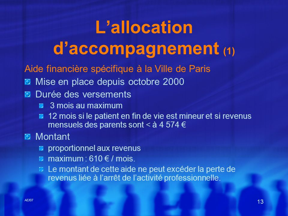 L'allocation d'accompagnement (1)