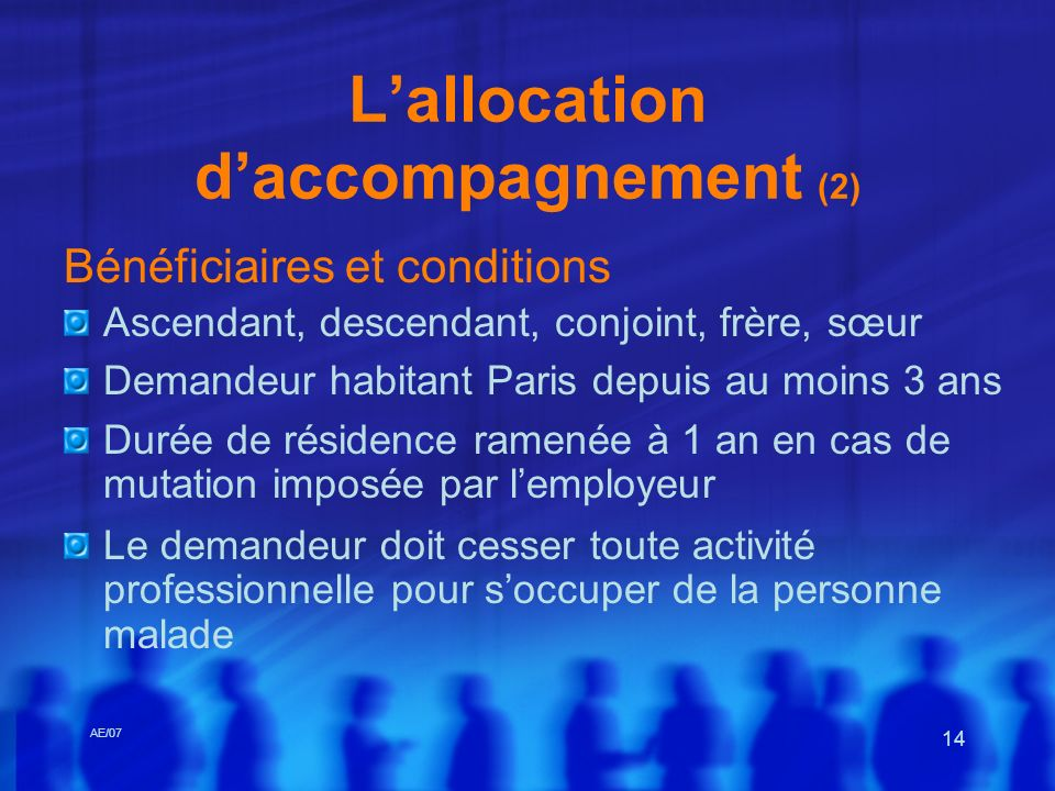 L'allocation d'accompagnement (2)