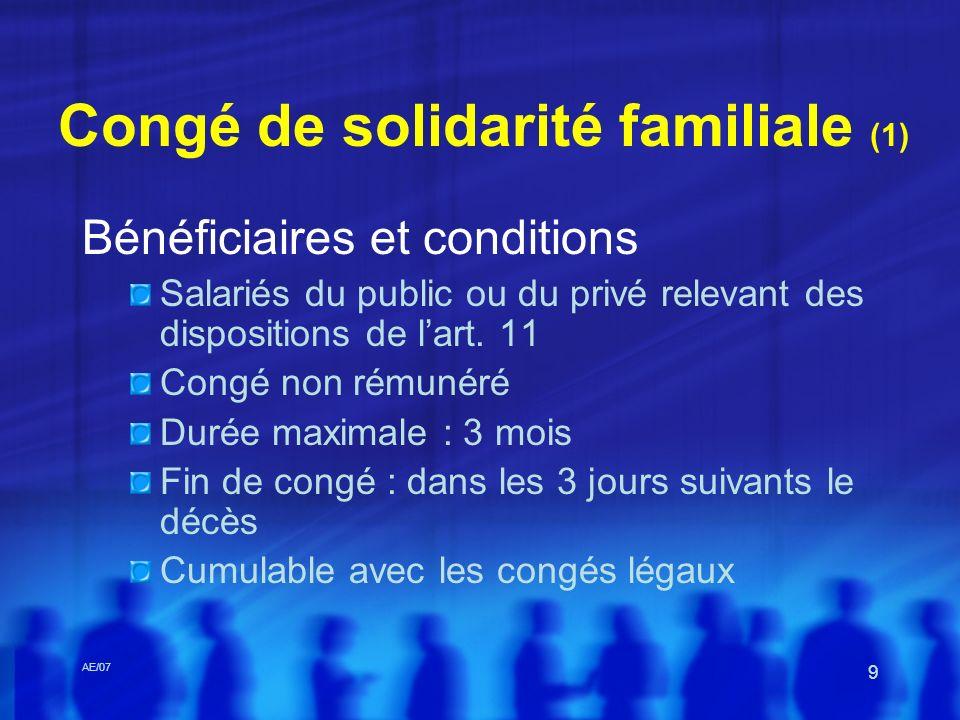 Congé de solidarité familiale (1)