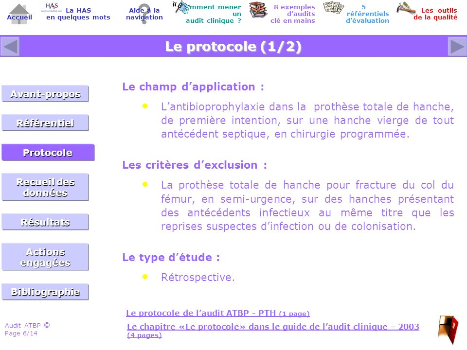 Le protocole (1/2) Le champ d'application :