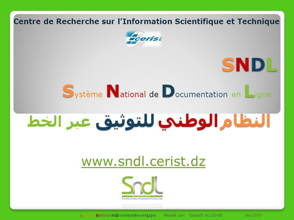 SNDL Système National de Documentation en Ligne