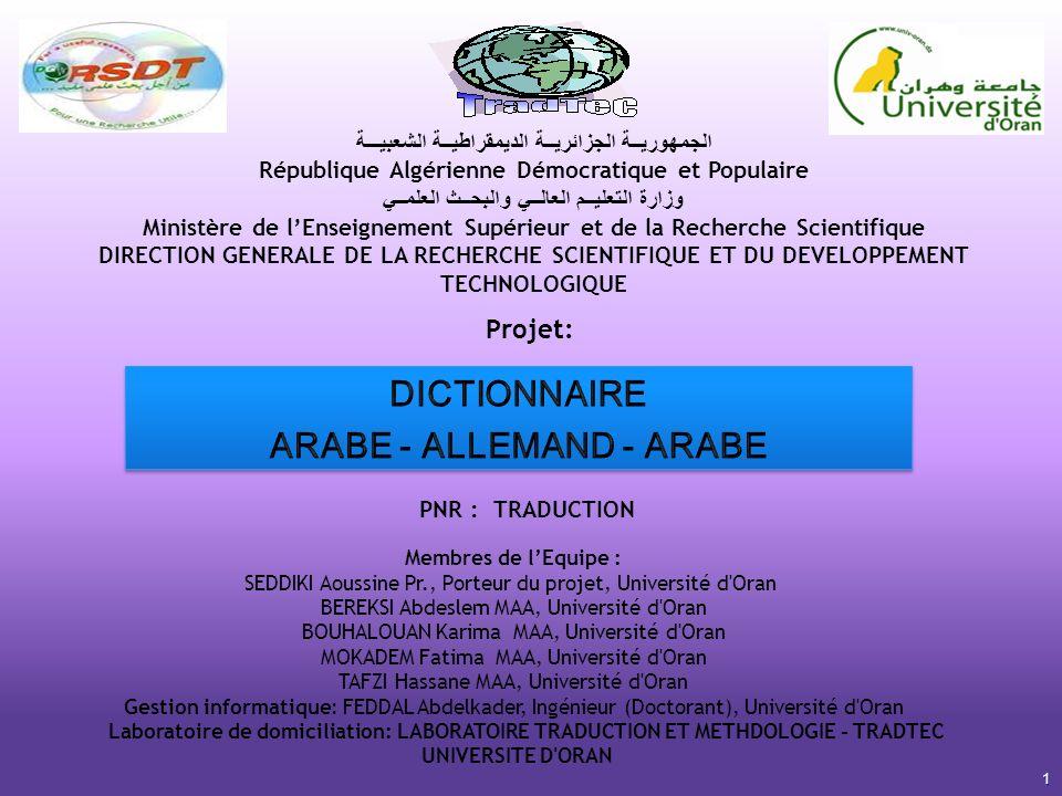 ARABE - ALLEMAND - ARABE