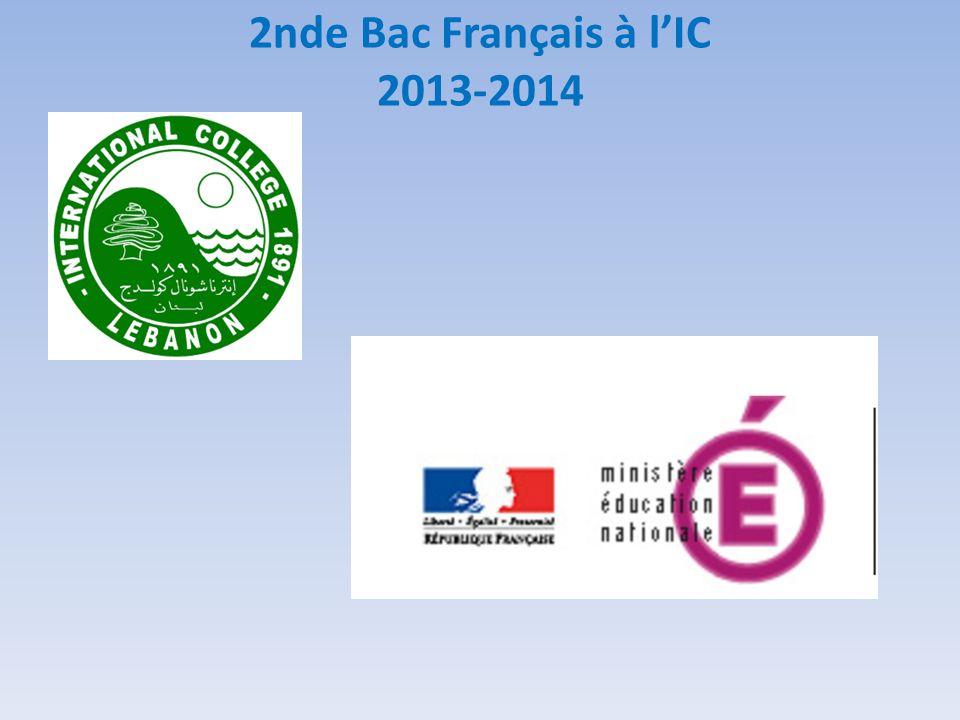 2nde Bac Français à l'IC 2013-2014