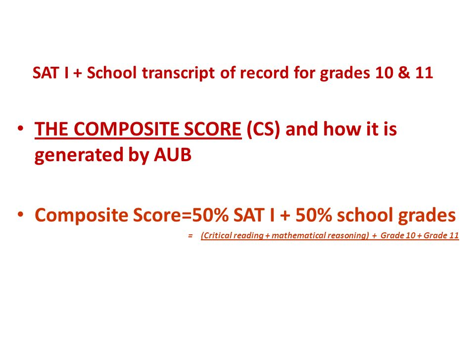 SAT I + School transcript of record for grades 10 & 11