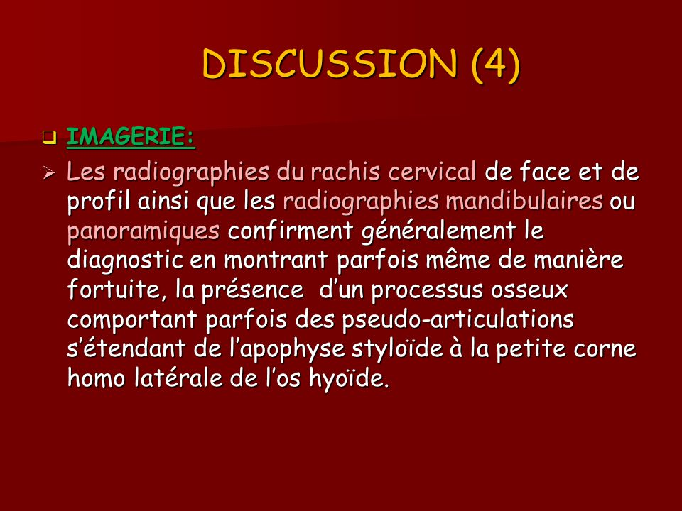 DISCUSSION (4) IMAGERIE: