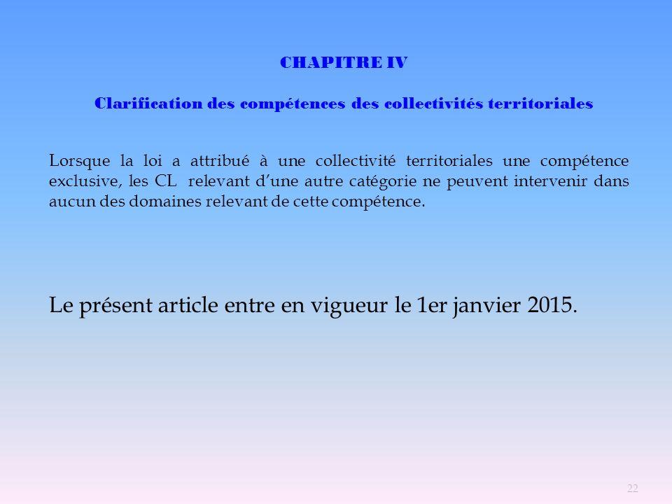 Clarification des compétences des collectivités territoriales