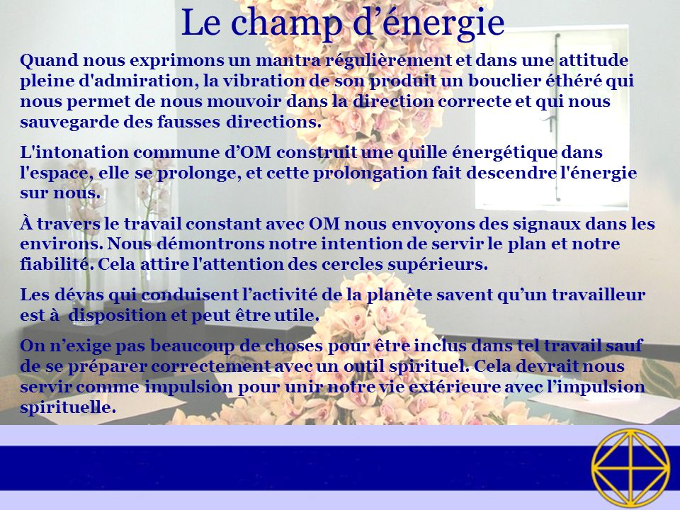 Le champ d'énergie