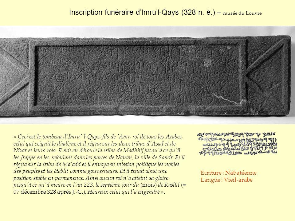 Inscription funéraire d'Imru'l-Qays (328 n. è.) – musée du Louvre