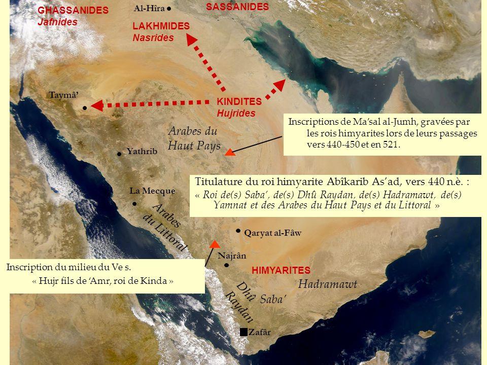 « Hujr fils de 'Amr, roi de Kinda »