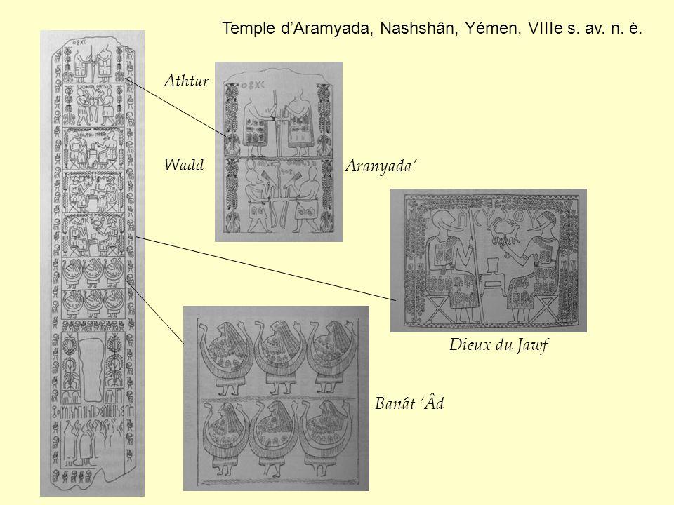 Temple d'Aramyada, Nashshân, Yémen, VIIIe s. av. n. è.