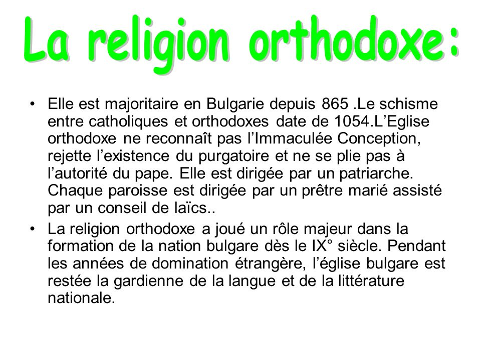 La religion orthodoxe: