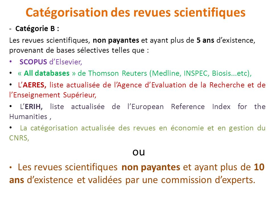 Catégorisation des revues scientifiques