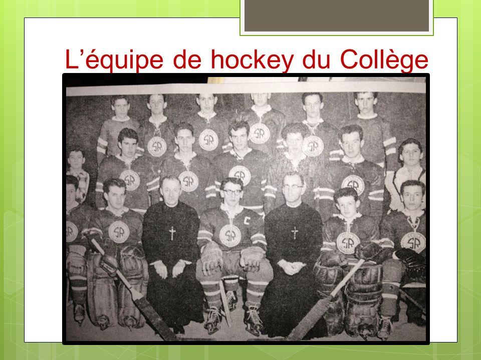 L'équipe de hockey du Collège