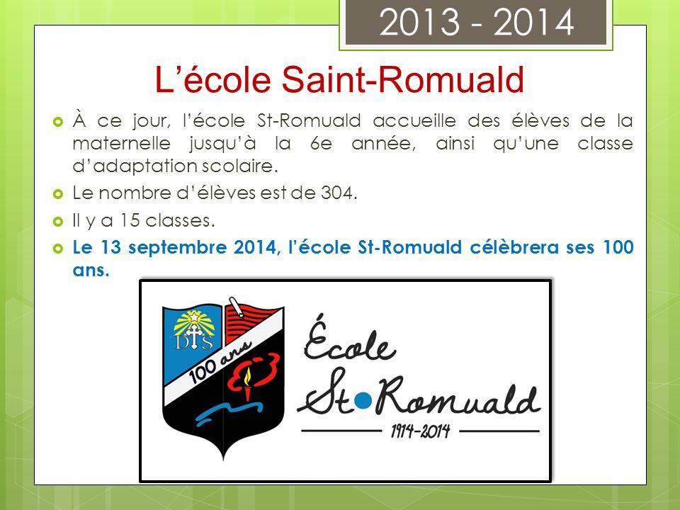 L'école Saint-Romuald