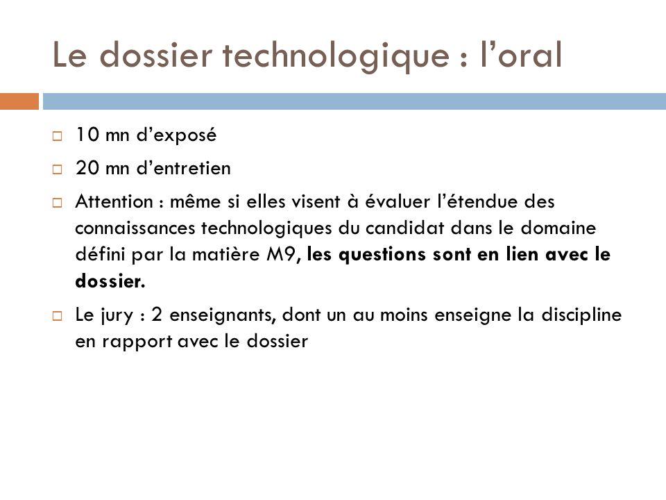 Le dossier technologique : l'oral
