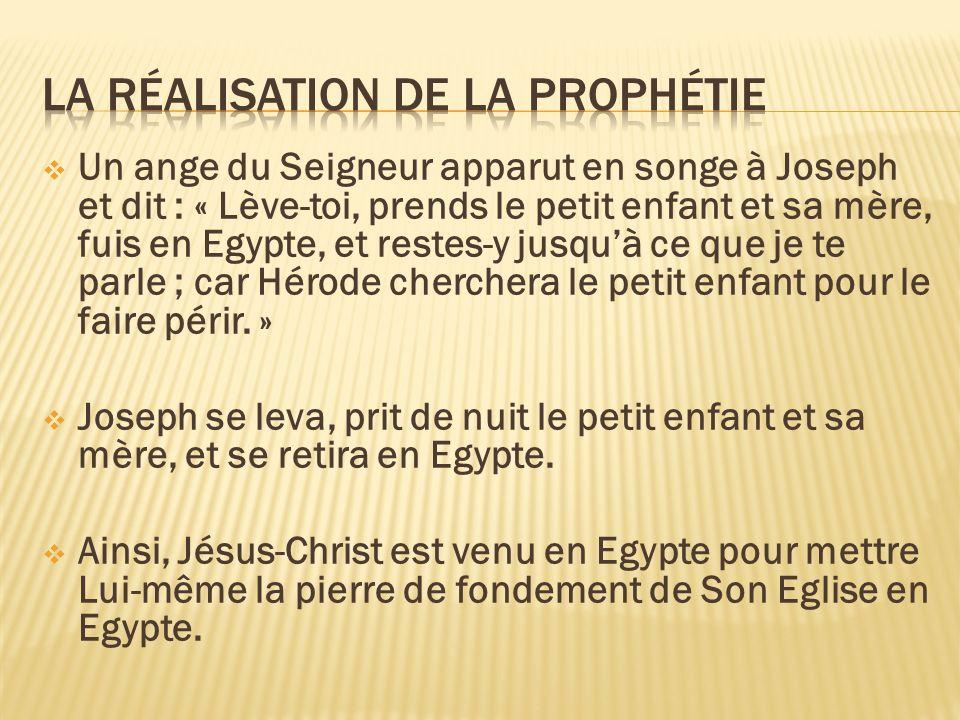 La réalisation de la prophétie