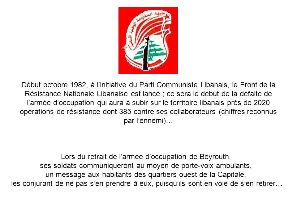 Lors du retrait de l'armée d'occupation de Beyrouth,