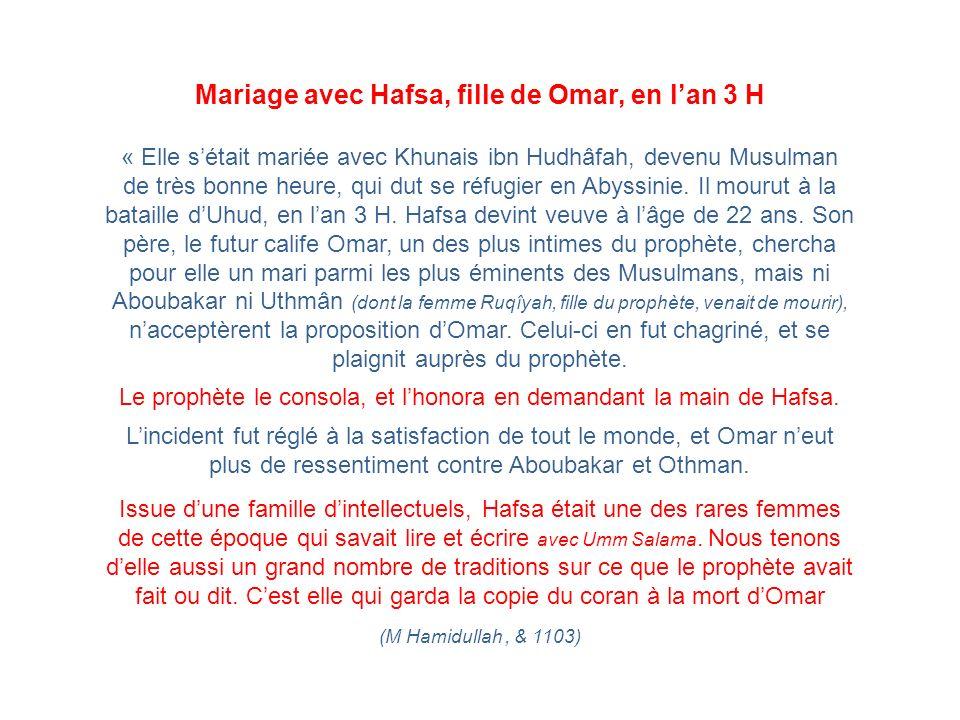 Mariage avec Hafsa, fille de Omar, en l'an 3 H