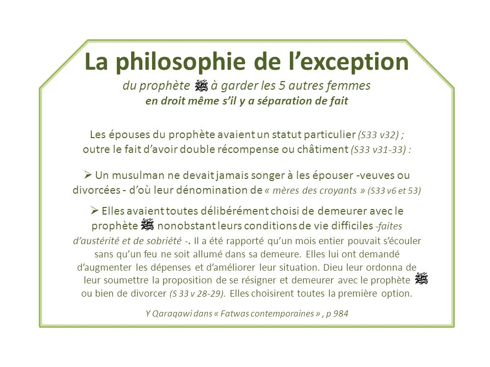 La philosophie de l'exception