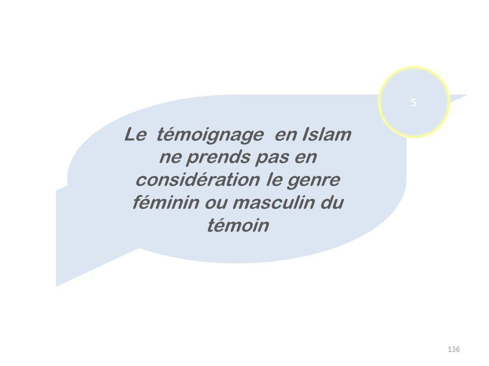 5 Le témoignage en Islam ne prends pas en considération le genre féminin ou masculin du témoin