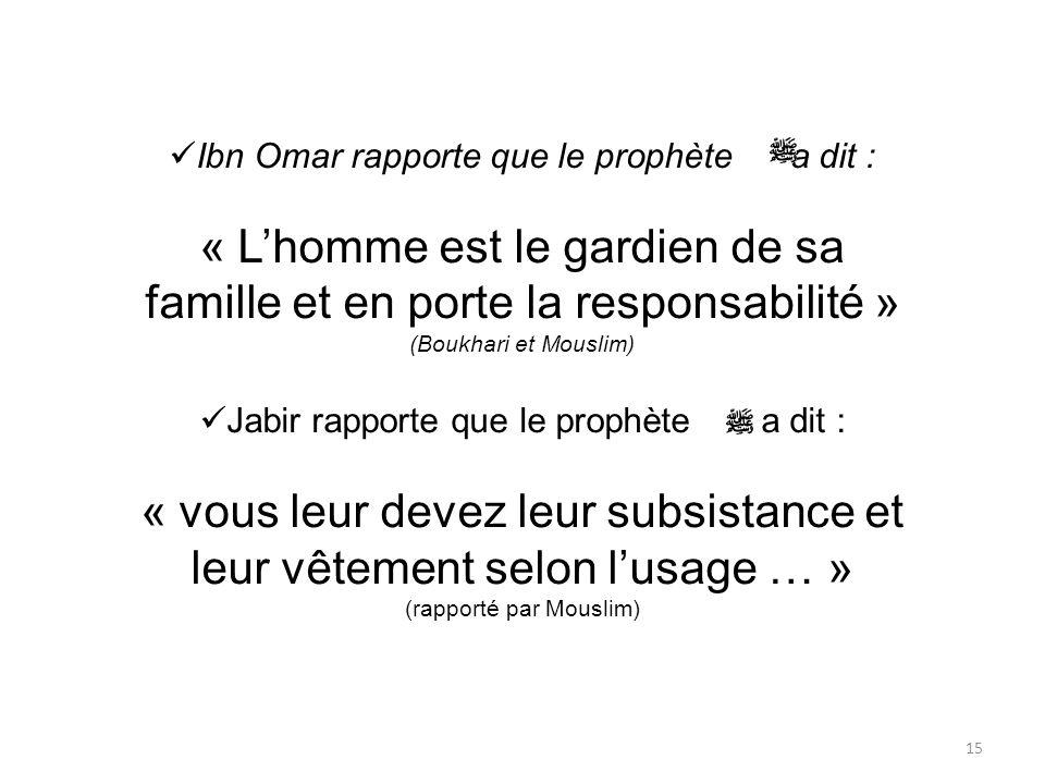 Ibn Omar rapporte que le prophète a dit :