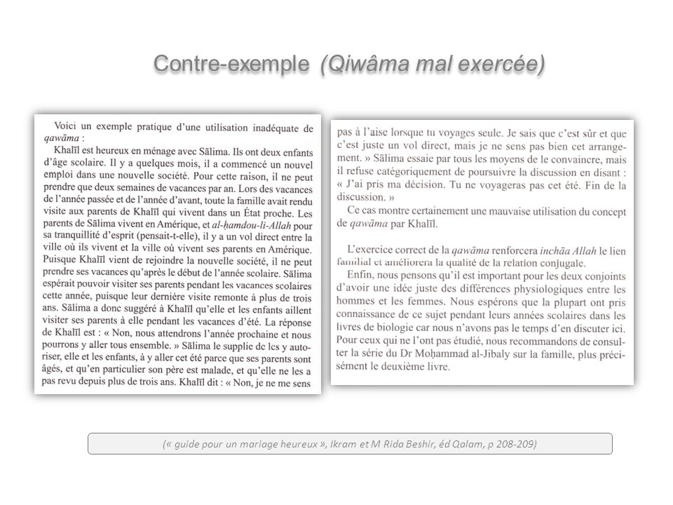 Contre-exemple (Qiwâma mal exercée)