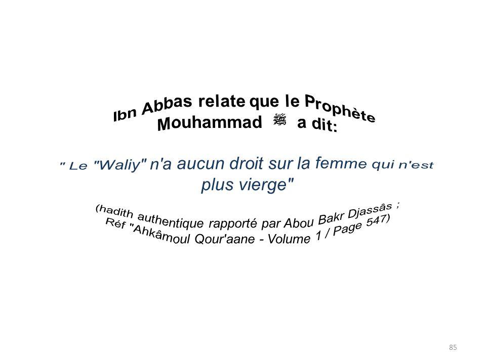 Ibn Abbas relate que le Prophète