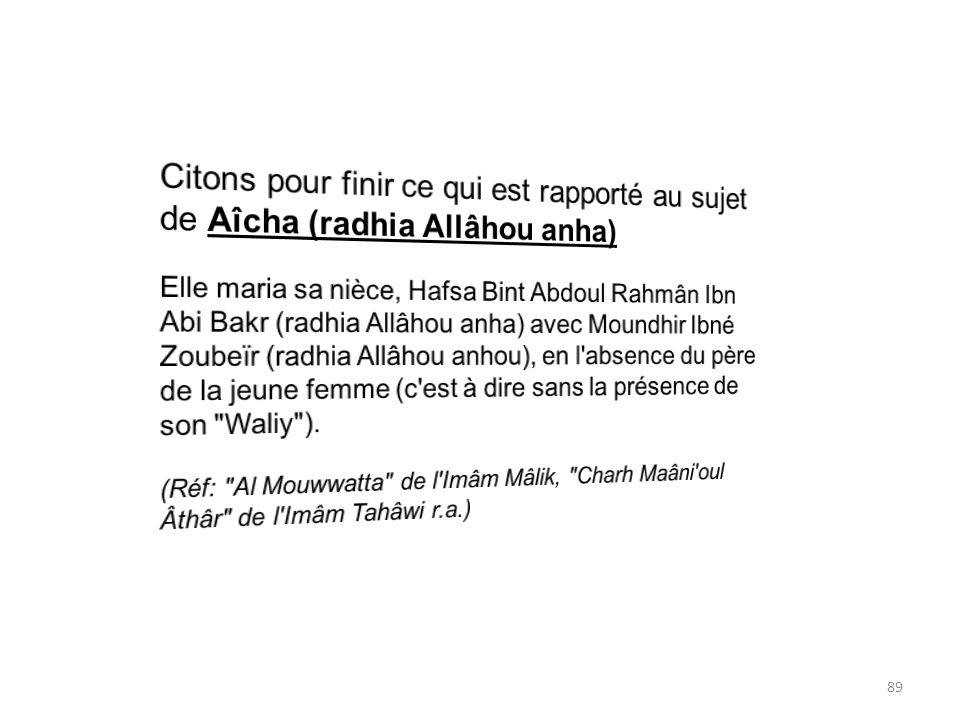 Citons pour finir ce qui est rapporté au sujet de Aîcha (radhia Allâhou anha)