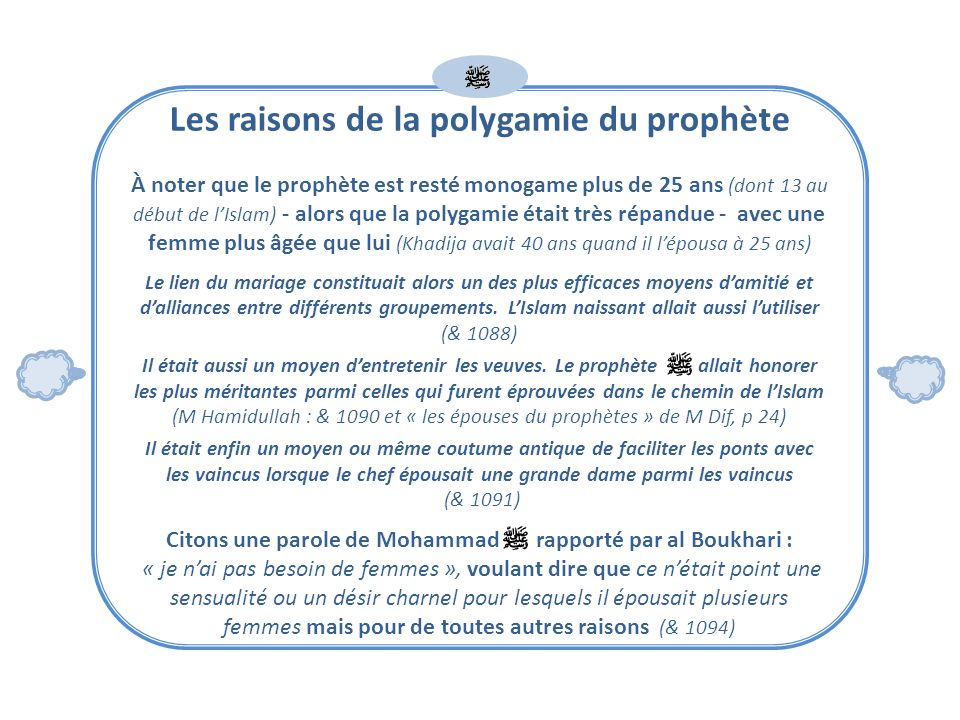 Les raisons de la polygamie du prophète