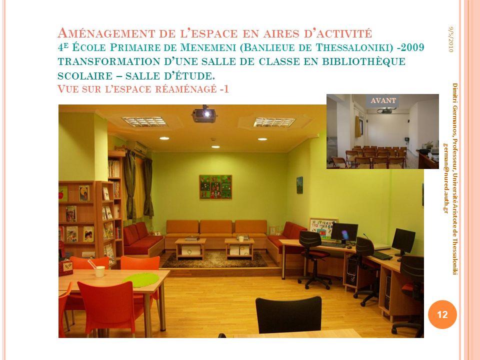 Aménagement de l'espace en aires d'activité 4e École Primaire de Menemeni (Banlieue de Thessaloniki) -2009 transformation d'une salle de classe en bibliothèque scolaire – salle d'étude. Vue sur l'espace réaménagé -1