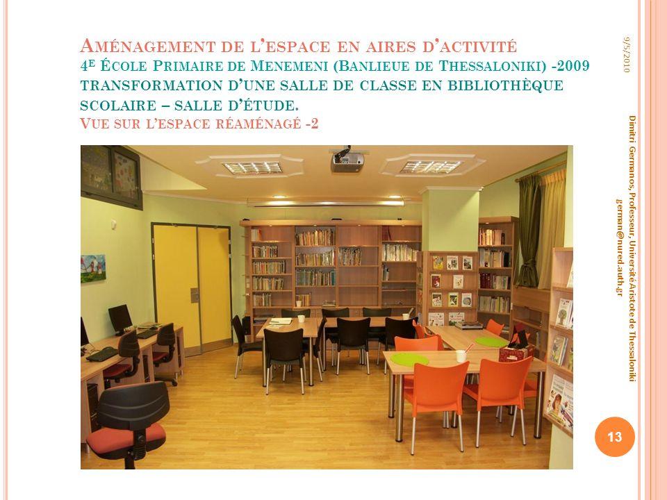 Aménagement de l'espace en aires d'activité 4e École Primaire de Menemeni (Banlieue de Thessaloniki) -2009 transformation d'une salle de classe en bibliothèque scolaire – salle d'étude. Vue sur l'espace réaménagé -2
