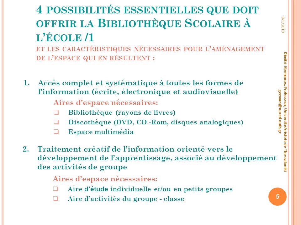 4 possibilités essentielles que doit offrir la Bibliothèque Scolaire à l'école /1 et les caractéristiques nécessaires pour l'aménagement de l'espace qui en résultent :