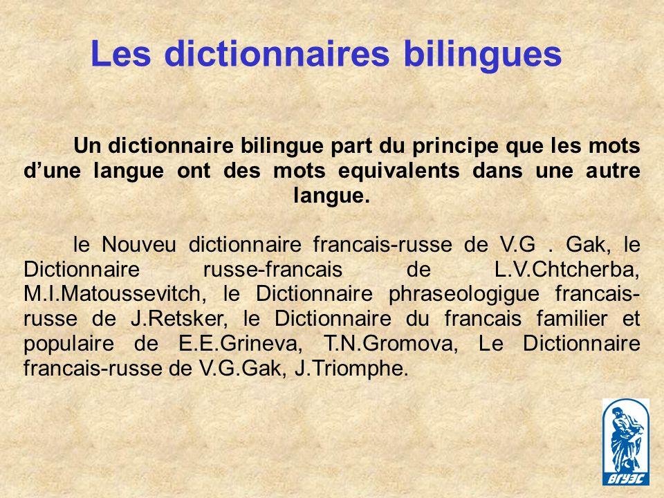 Les dictionnaires bilingues