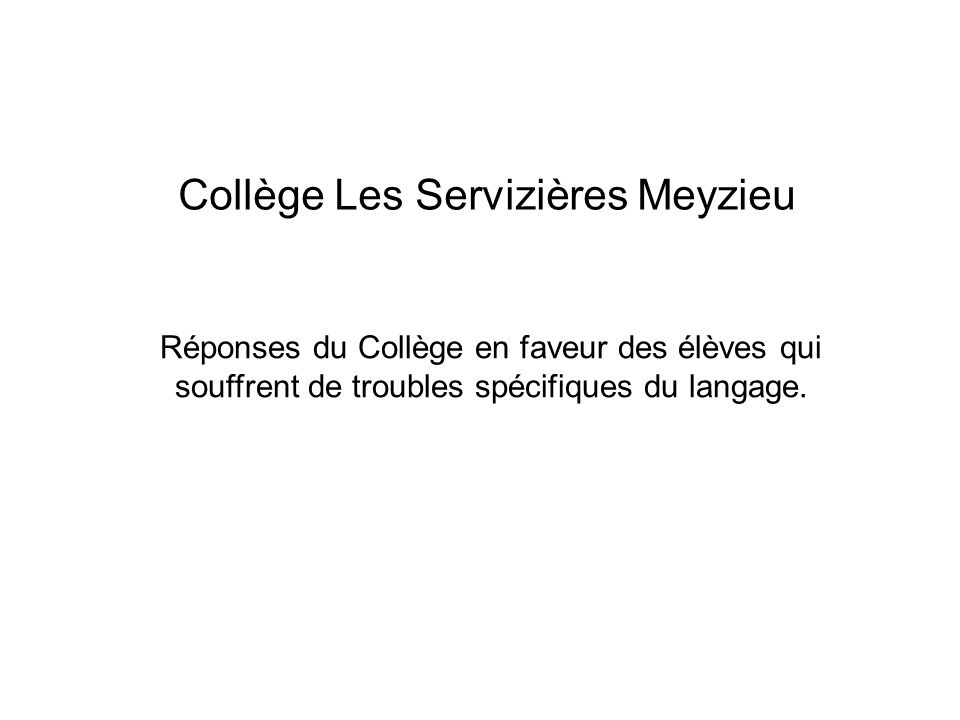 Collège Les Servizières Meyzieu