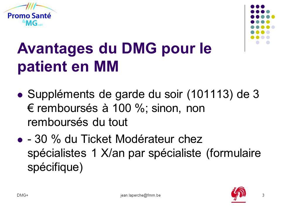 Avantages du DMG pour le patient en MM