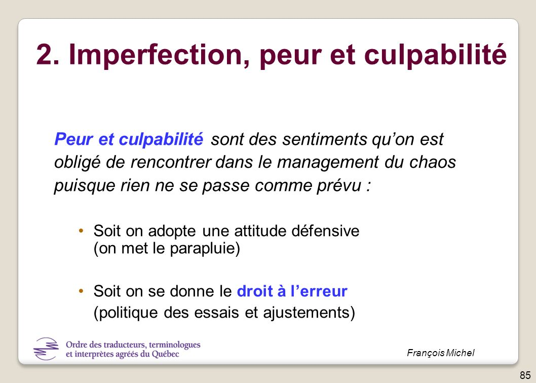 2. Imperfection, peur et culpabilité