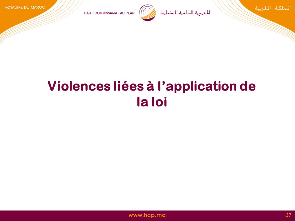 Violences liées à l'application de la loi