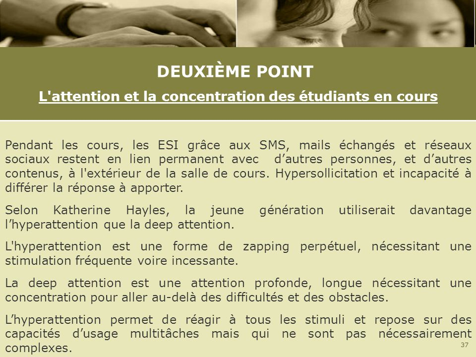 L attention et la concentration des étudiants en cours